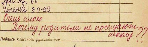 дневник - 10